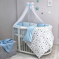 Дитяча постіль Маленька Соня Baby Design Stars (Голубий)