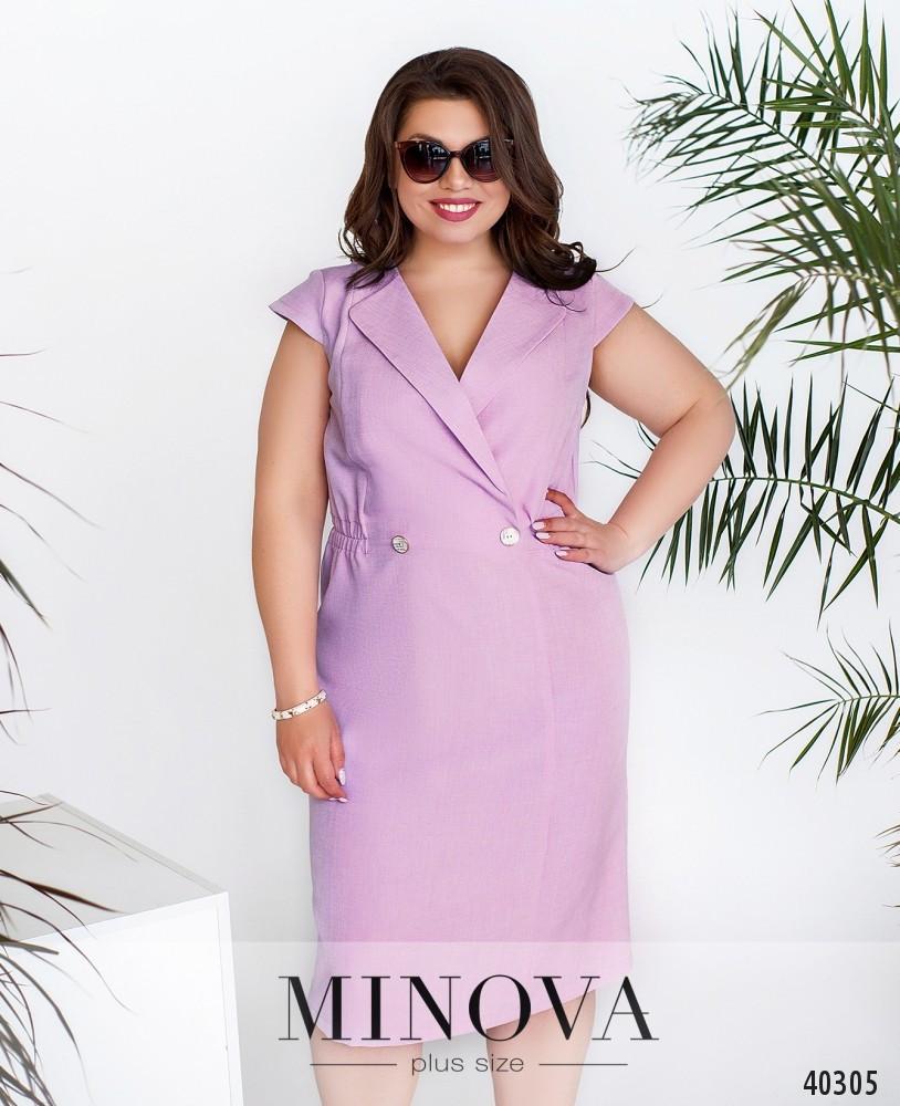 Красивое платье из льна plus size, размер от 54 до 64