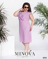 Красивое платье из льна plus size, размер от 54 до 64, фото 2