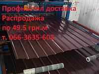 Дешёвый металопрофиль для заборов,крыши,стен