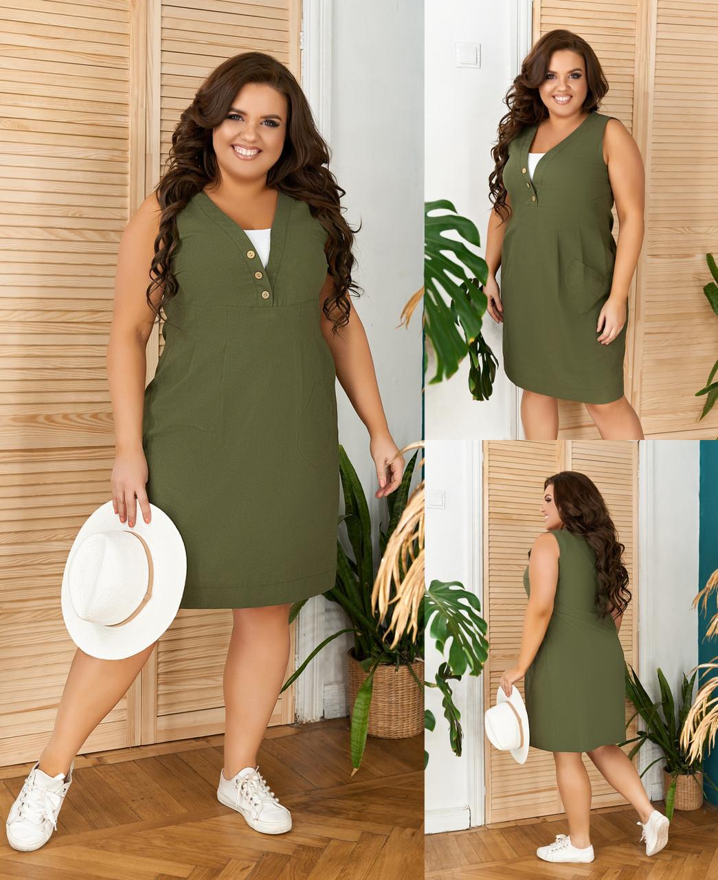 Женское летнее стильное миди платье без рукавов (лен,вискоза) 4 цвета