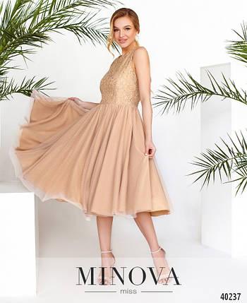 Шикарное платье с гипюром, размер от 42 до 48, фото 2