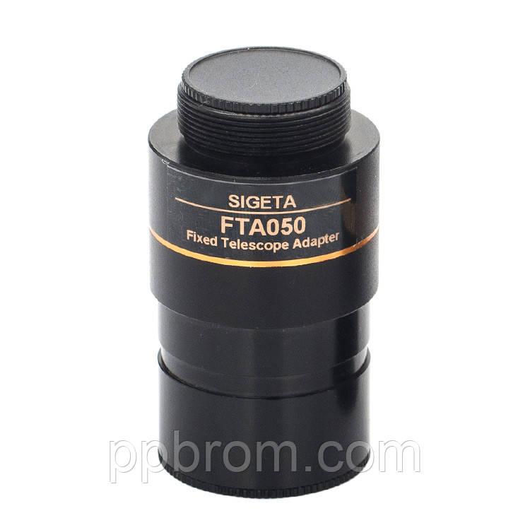 Адаптер SIGETA CMOS FTA050 (фиксированный)