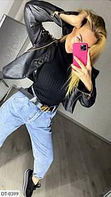 Модные классические MOM джинсы