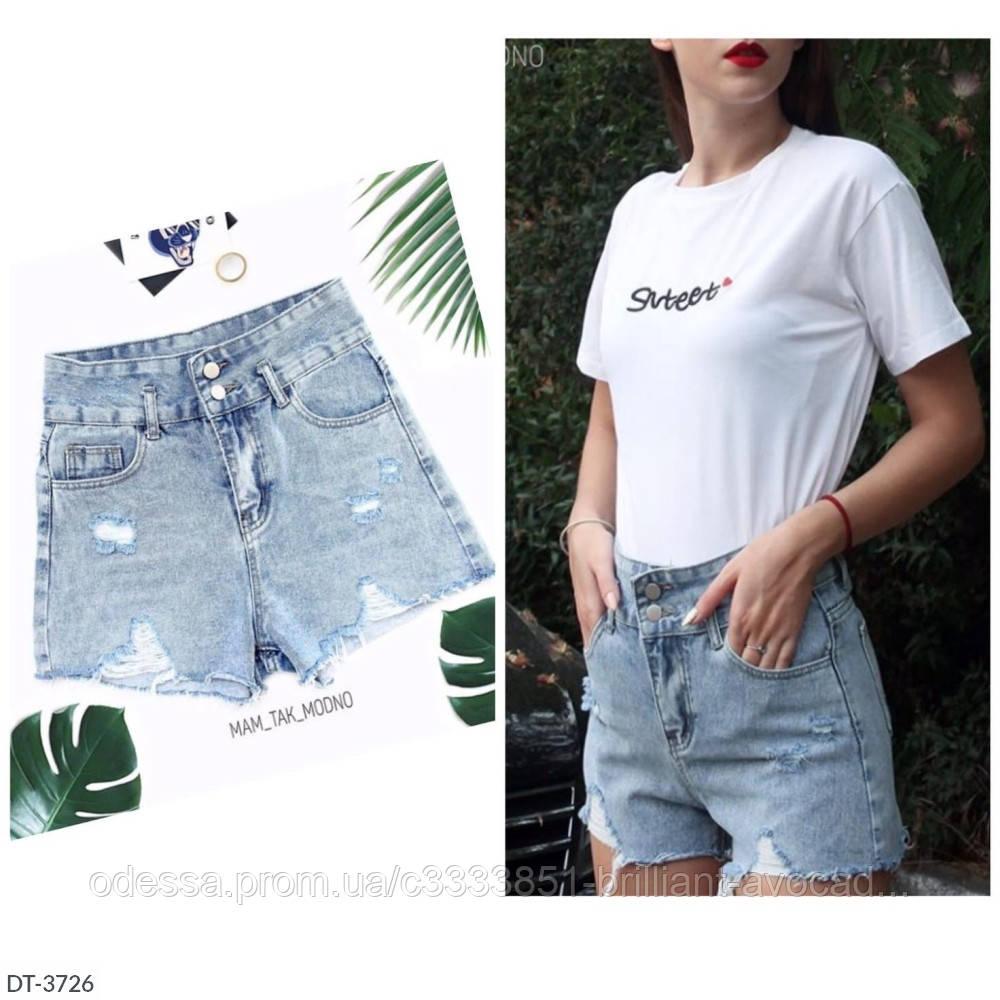 Женские модные шорты с потёртостями