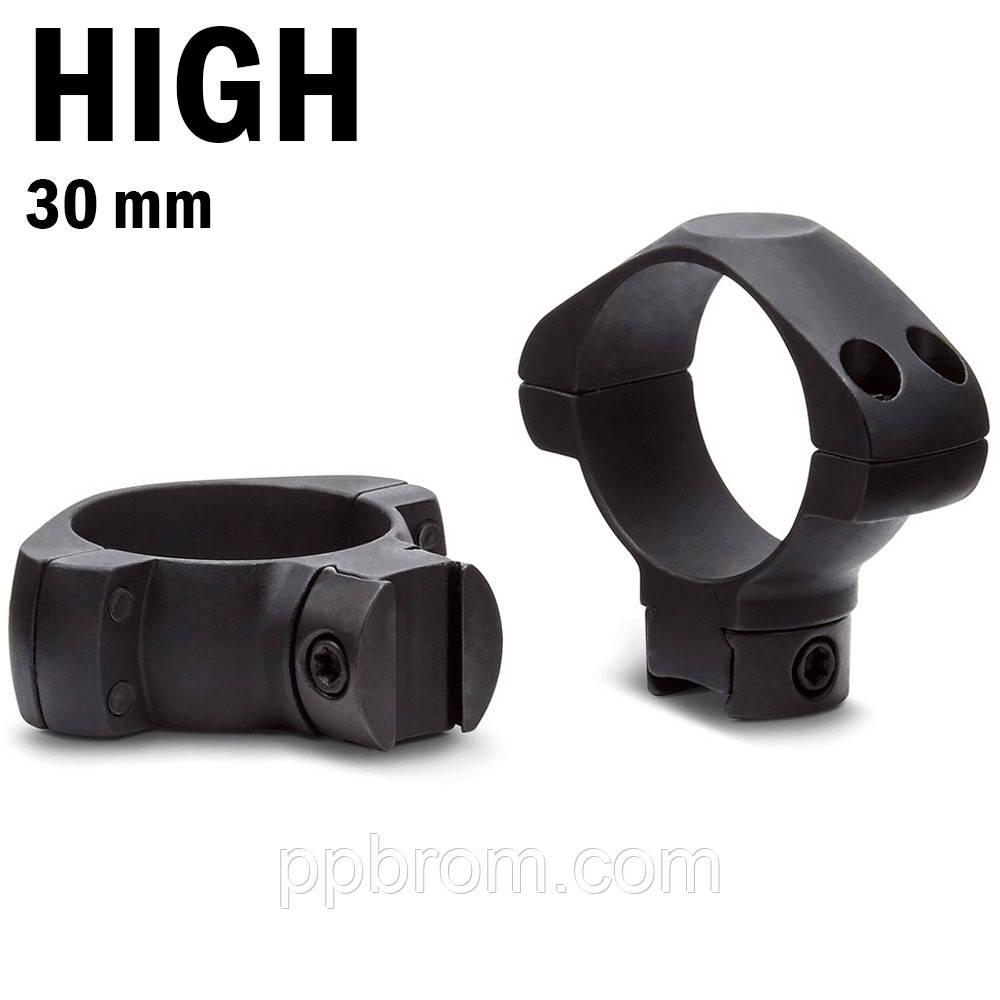 Крепление для прицела KONUS STEEL-AG Монтажные кольца 30мм (высокие)