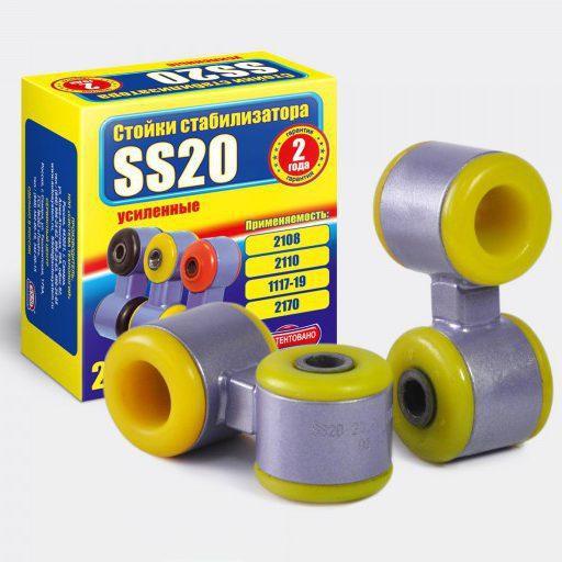 Стійка стабілізатора ВАЗ 2110-12 SS20 з поліуретановими втулками (2шт.) SS40106