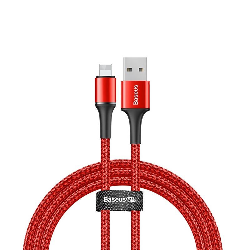 Кабель быстрой зарядки Baseus 2.4A for Iphone Red, длина - 120 см. (CALYW-09)