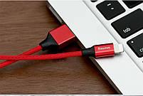 Кабель быстрой зарядки Baseus 2.4A for Iphone Red, длина - 120 см. (CALYW-09), фото 4