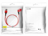 Кабель быстрой зарядки Baseus 2.4A for Iphone Red, длина - 120 см. (CALYW-09), фото 5