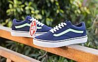 Мужские кеды Vans Old Skool разные цвета KF0585