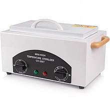 Шкаф сухожаровый SANITIZING BOX CH 360T, профессиональный стерилизатор для инструментов, 300W