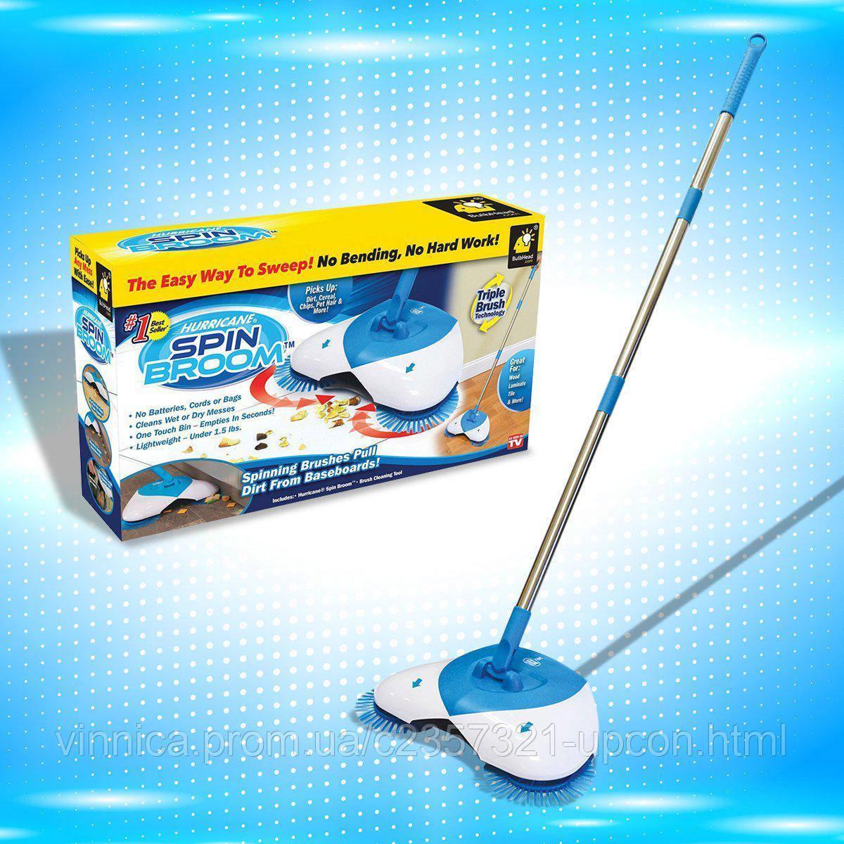 Механічна щітка віник швабра для прибирання підлоги Hurricane Spin Broom