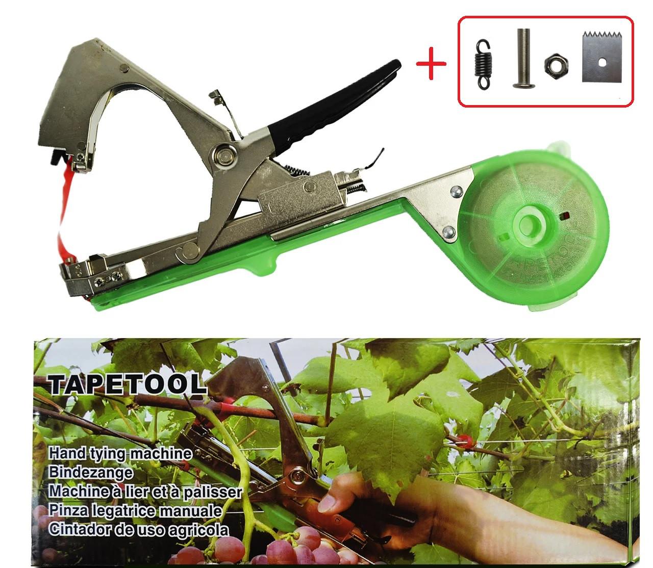 Степлер+ремкоплект (ніж,пружина,болт) для підв'язки всіх видів садових і городніх рослин (Тапенер)