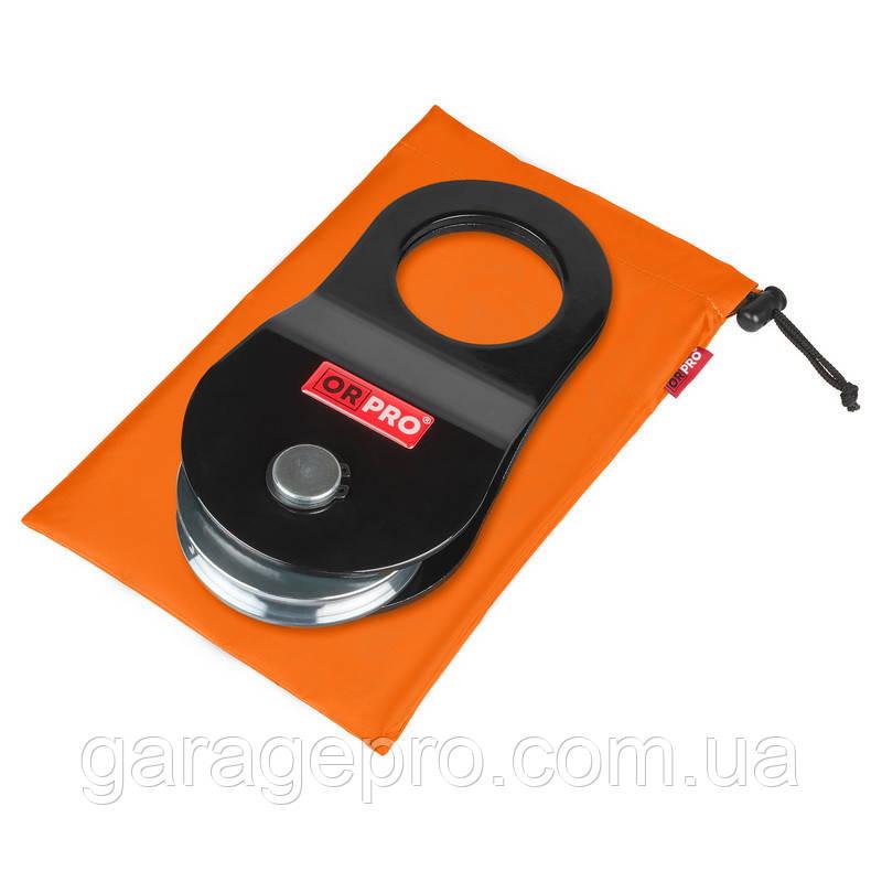 Грязезащитный мешок для такелажного блока 20х30 см (Оранжевый)