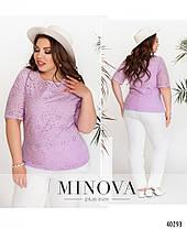 Легкая белая блузка из прошвы, размер от 50 до 60, фото 3