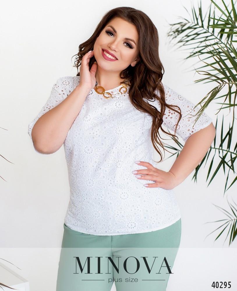 Легкая белая блузка из прошвы, размер от 50 до 60