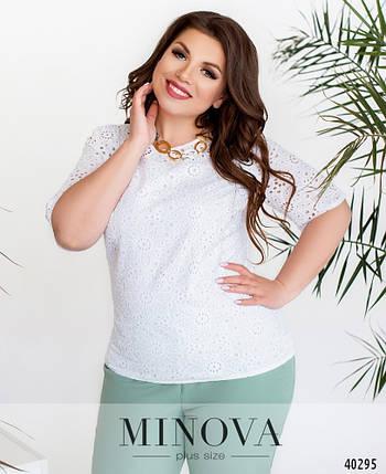Легкая белая блузка из прошвы, размер от 50 до 60, фото 2