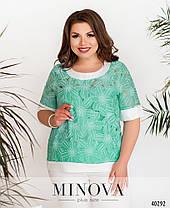 Яркая блуза из органзы с цветочным узором, размер от 50 до 60, фото 2