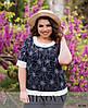 Яркая блуза из органзы с цветочным узором, размер от 50 до 60, фото 4