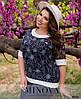 Яркая блуза из органзы с цветочным узором, размер от 50 до 60, фото 5