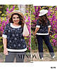 Яркая блуза из органзы с цветочным узором, размер от 50 до 60, фото 6