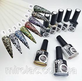 Краска лак для стемпинга Yo nails, 1шт