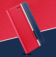 Чехол книжка  для Lenovo S660 S668t
