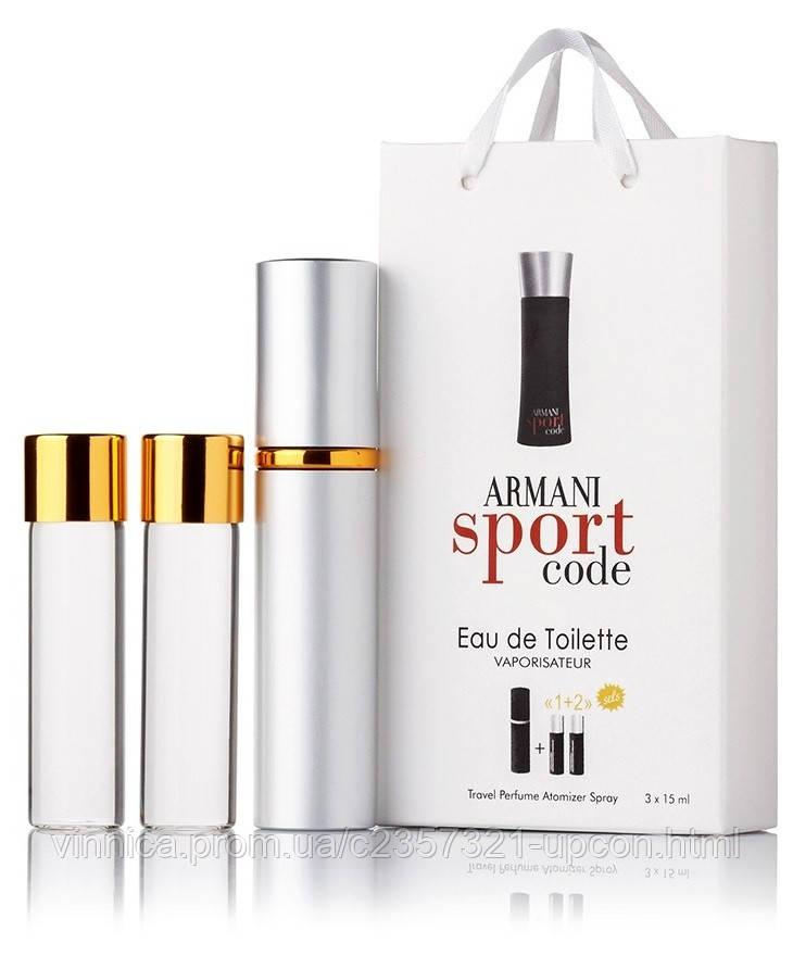 Подарочный набор Giorgio Armani Code Sport edt 3X15 ml, мужская туалетная вода!
