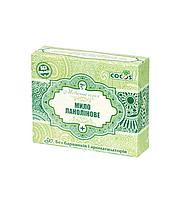 Мыло Ланолиновое Cocos 100 гр (6468)