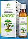 Алкопрост – эффективное средство против алкоголизма, фото 3