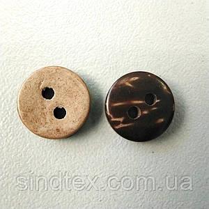 Кокосовые пуговицы Ø-11,5мм из натуральных материалов (УМН-660-0001)