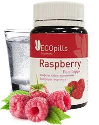 Таблетированные конфеты Eco Pills Raspberry для похудения