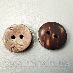 Кокосовые пуговицы Ø-15мм из натуральных материалов (УМН-660-0002)