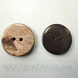 Кокосовые пуговицы Ø-20мм из натуральных материалов (УМН-660-0003)