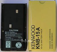 Аккумулятор KNB-15A KENWOOD