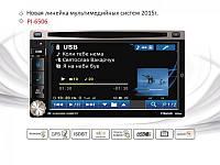 Автомаг 6506 HD GPS, навигаторы,авторегистраторы, автоэлектроника, все для авто, автомагнитолы