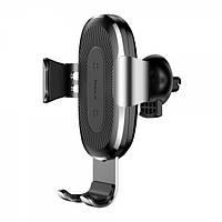 Автодержатель Baseus Wireless Charger 10W Gravity Black (WXYL-01) (BS-000065591)