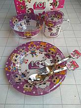 Набір дитячої скляного посуду з 5 предметів ЛОЛ Сюрприз