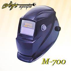 Сварочная маска (хамелеон) «ЛУЧ» Профи М-700