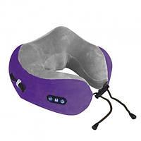Подушка массажная для шеи U-Shaped Massage Pillow массажер для шеи Серо Фиолетовый