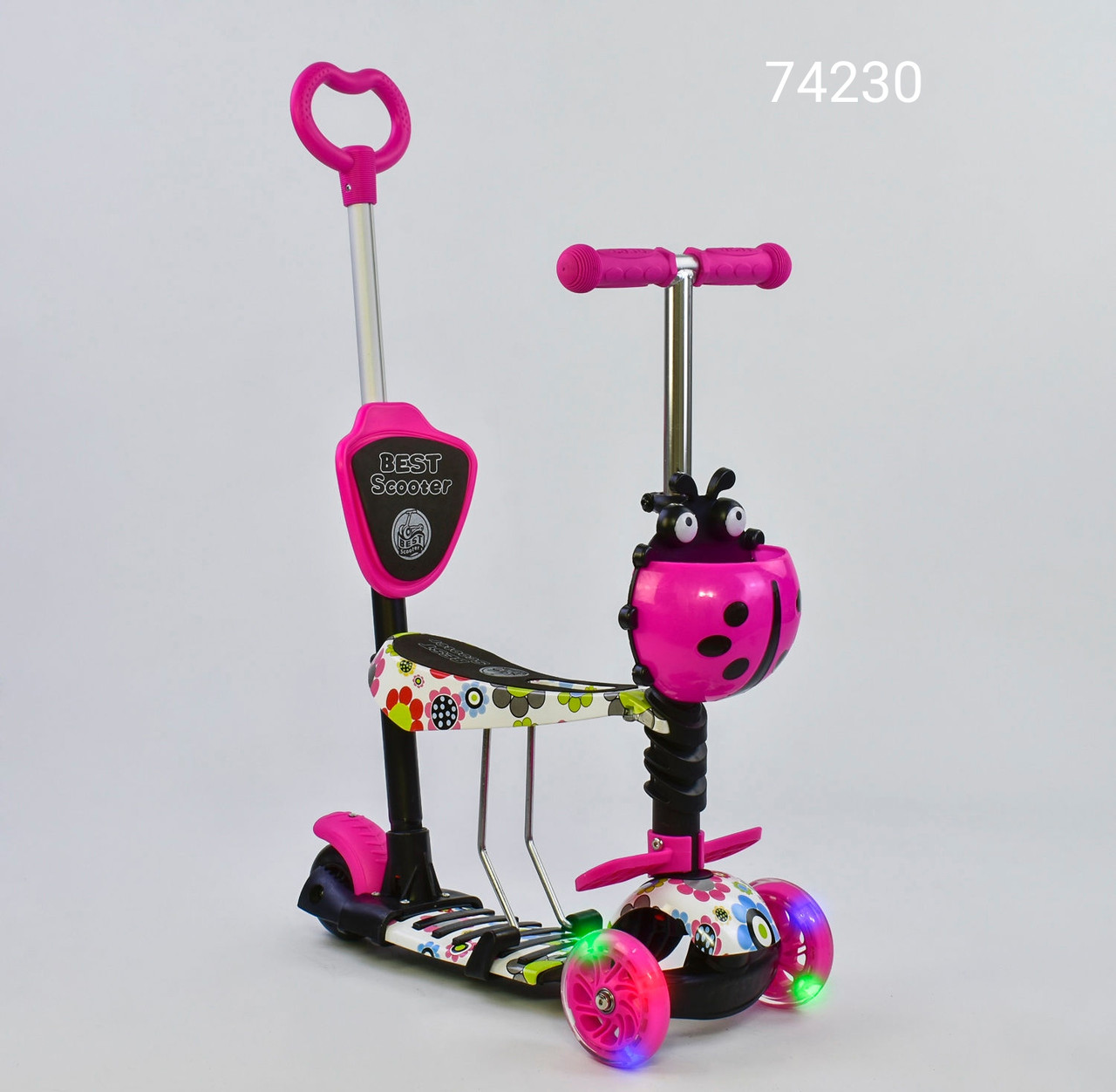 Детский самокат Best Scooter 5в1 74230