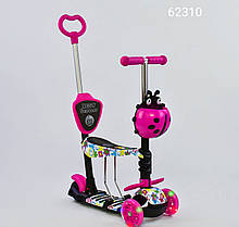Самокат Best Scooter K 5 в 1 с ручкой 62310