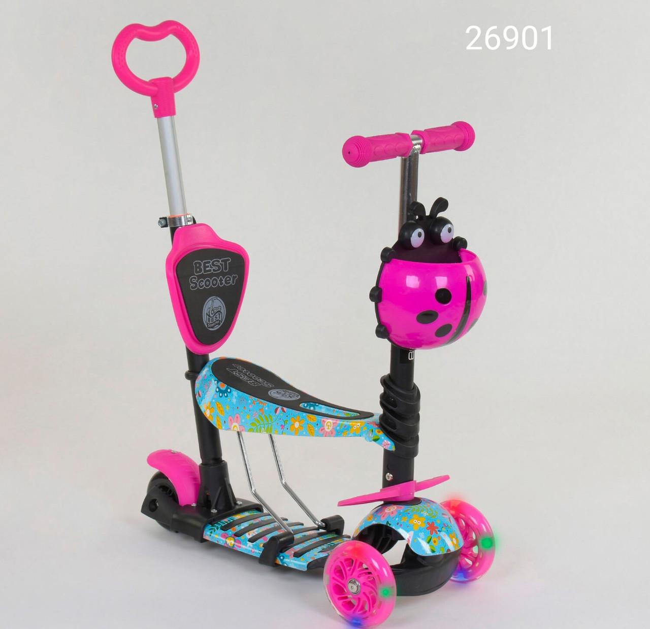 Самокат Best Scooter K 5 в 1 с ручкой 26901