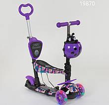 Самокат Best Scooter K 5 в 1 с ручкой 19870