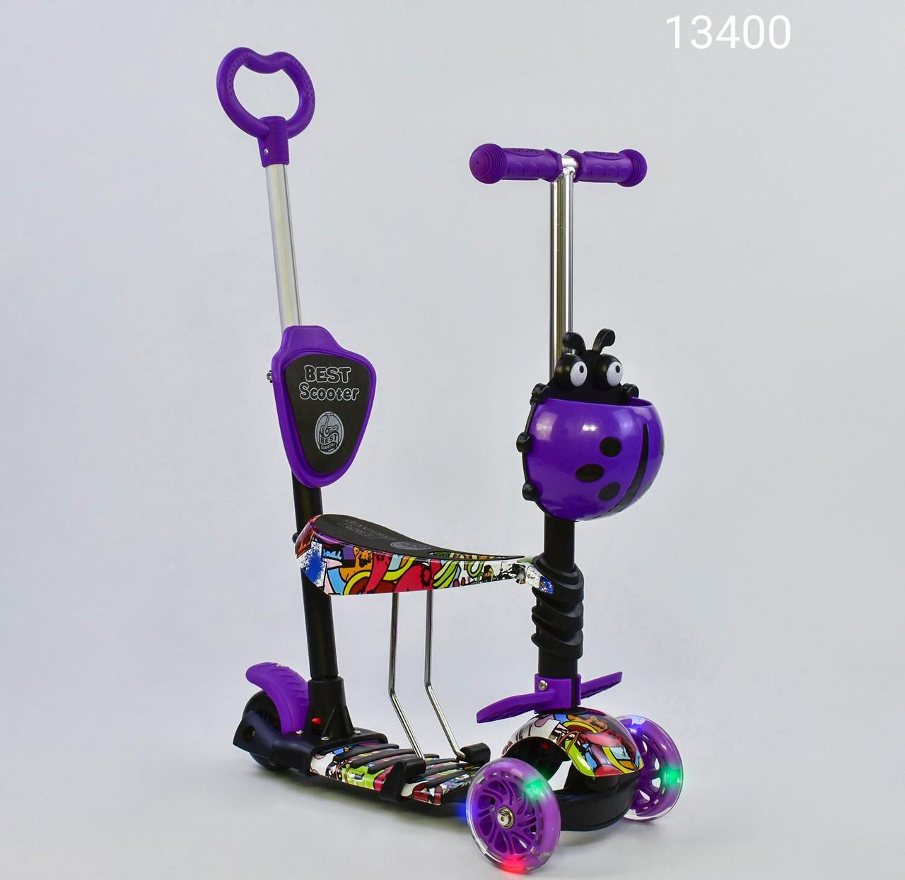 Самокат Best Scooter K 5 в 1 с ручкой 13400