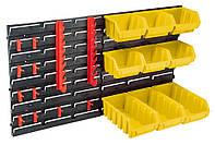 Панель TOPEX 11 отделений 69x38.5x22.5 см (79R171)