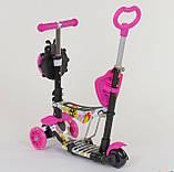 Детский самокат Best Scooter 5в1 74230, фото 2