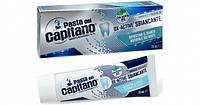 Зубная паста Pasta del Capitano Для отбеливания зубов 75 мл, арт.039300