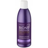 """Concept Blond бальзам оттеночный для волос Anti-yellow """"Эффект арктический блонд"""""""